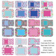 Monogrammed Lilly Pulitzer Inspired Car Floor Mats