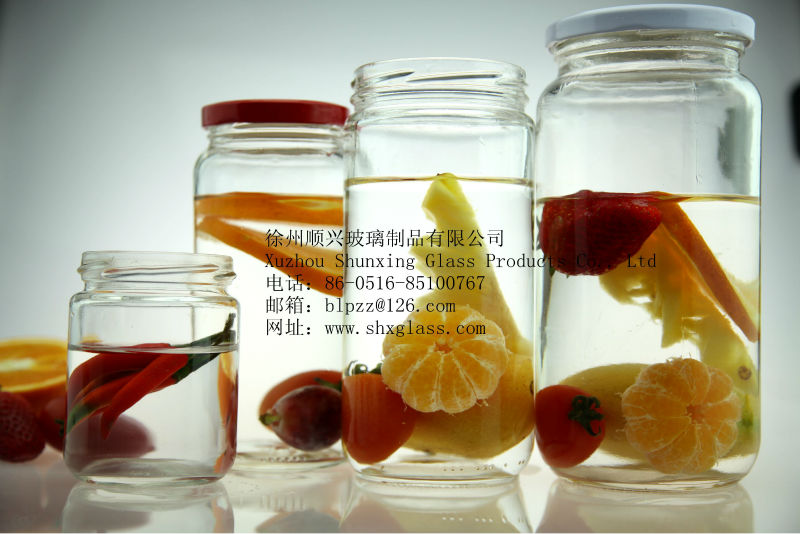 Factory supply high quality food grade glass jars wholesale canada wholesale