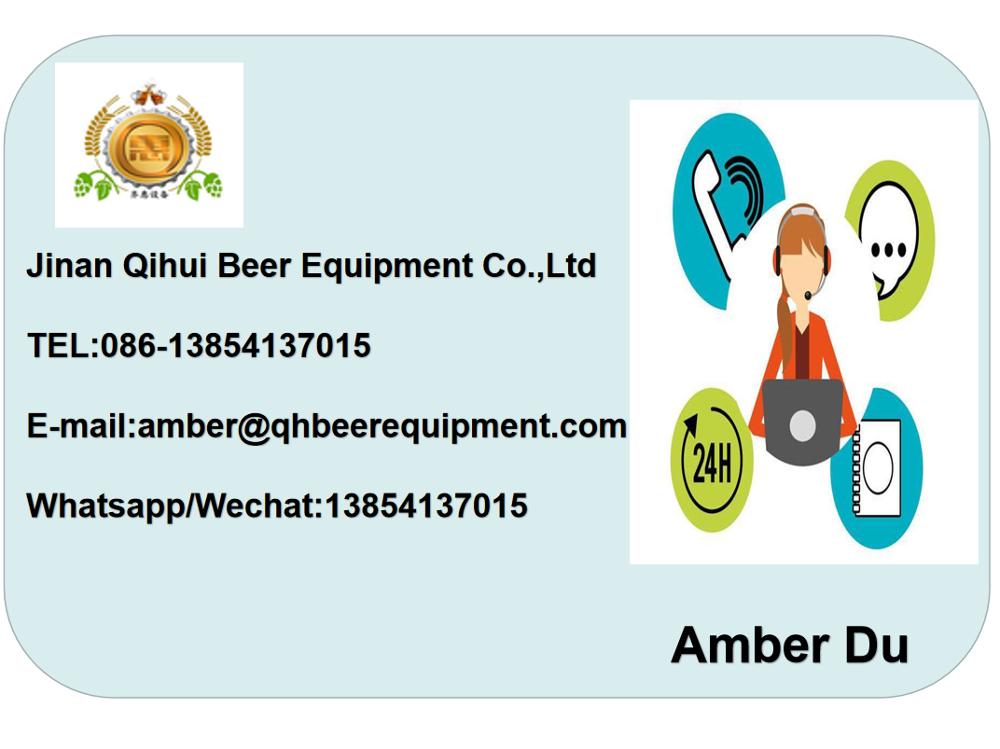 गर्म बिक्री 500L बियर मशीन Qihui ब्रांड