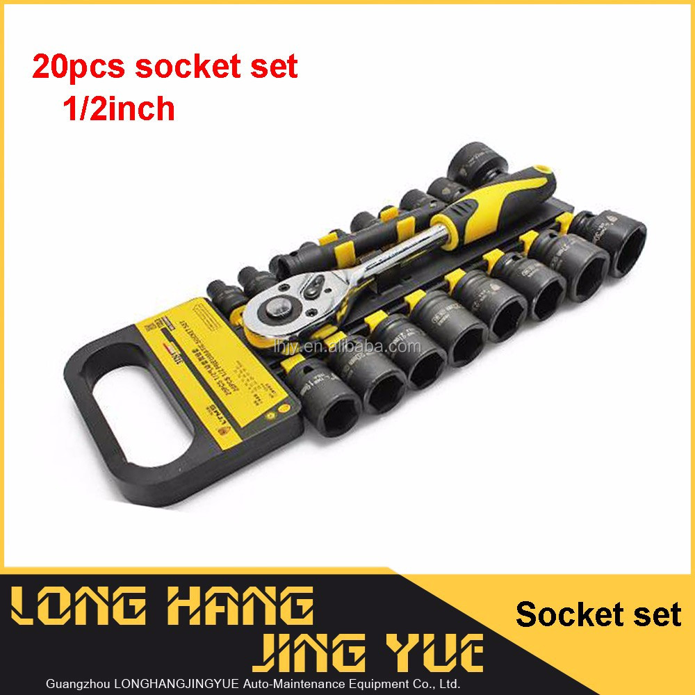 "20pcs sleeve set 1/4""ratchet spanner wrench,pneumatic truck wheel nut wrench socket repair tools"