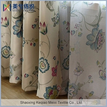 European Style Grommet Top Curtains single dull fire-retardant blackout curtain fabric