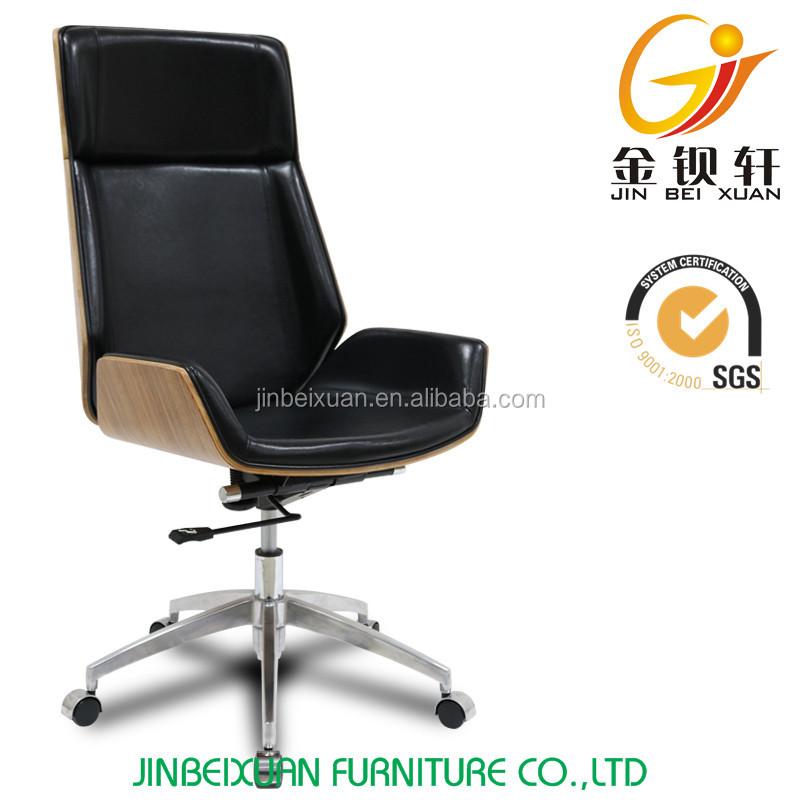 Venta al por mayor de cuero color crema silla de oficina-Compre ...