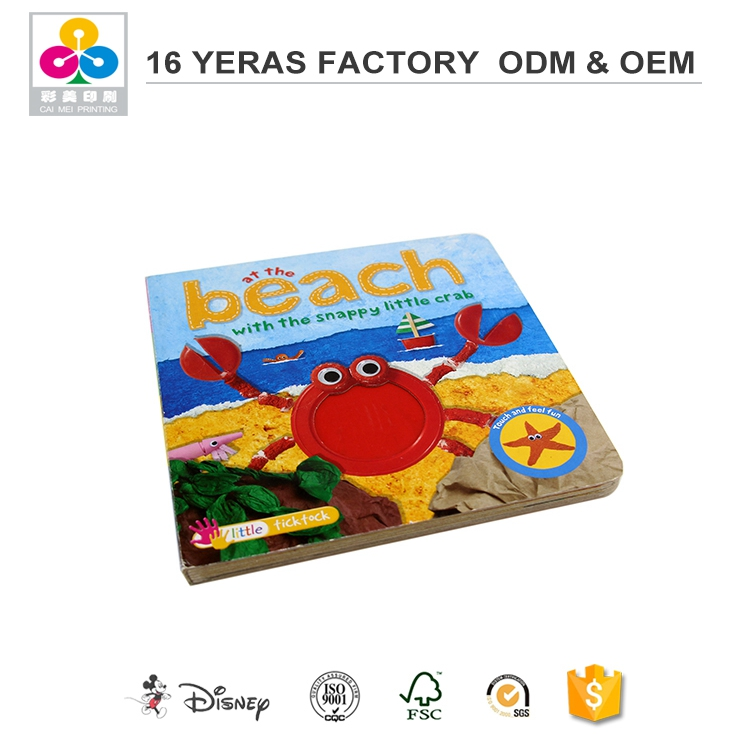 Full color Children thick paper board book printing with vanish or lamination