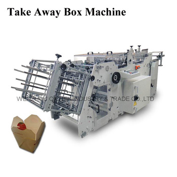 QH-9905 Full Automatic New Standard Carton Box Making Machine