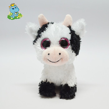 Cute Funny Soft Stuffed Small Smile Milk Cow Toy Plush Animal Toy