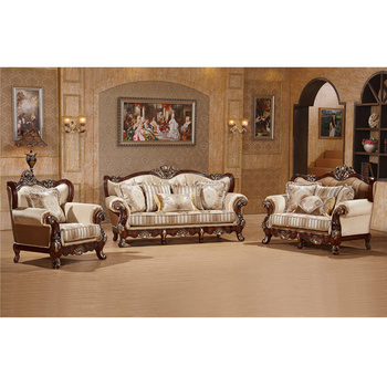 S1407 Clic Middle East Style Royal Furniture Fabric Sofa Set
