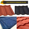 Dongyue brand sun stone coated metal roof tile for new roofing material
