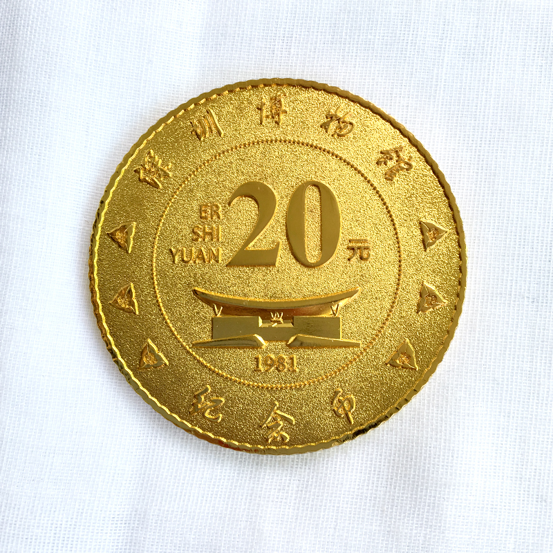 Replica Euro Coin Bezels Wholesale Museum souvenir Currency coin