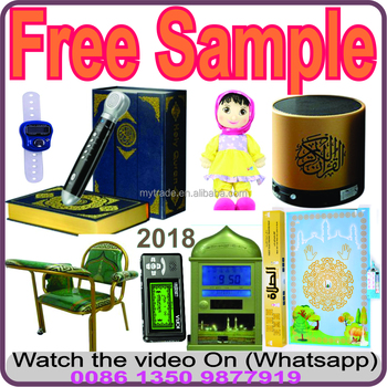 2018 Pray Clothes New Technology Electronic Pray Carpet Mat Learn Paryer  Toy - Buy English Learning Toys,Prayer Mat,2015 Prayer Rug Product on