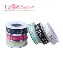 Top quality wholesale fine exquisite custom printed elastic bands
