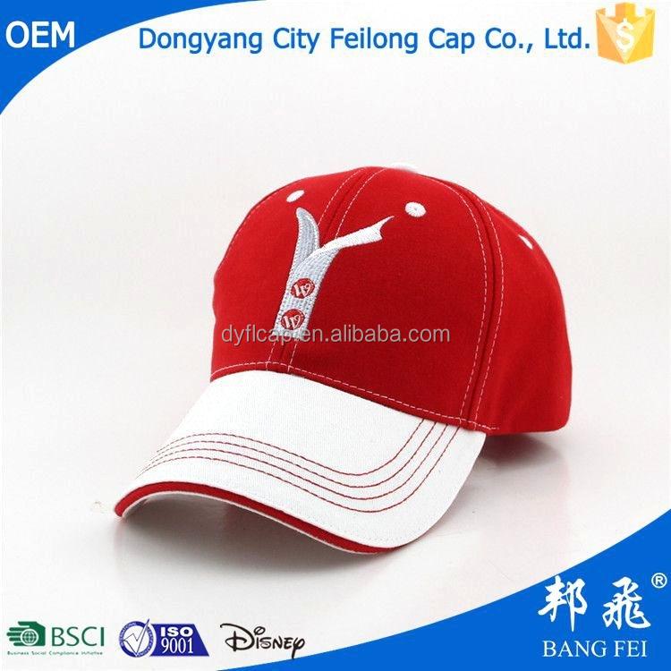 Headwear Brands | China Wholesale Directory - intendant info
