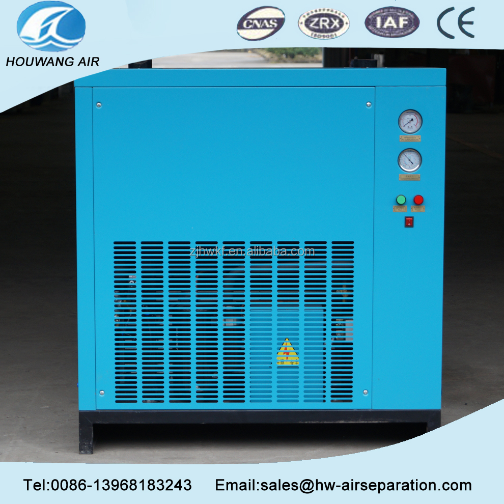 New design refrigerated compressed air dryer for air compressor