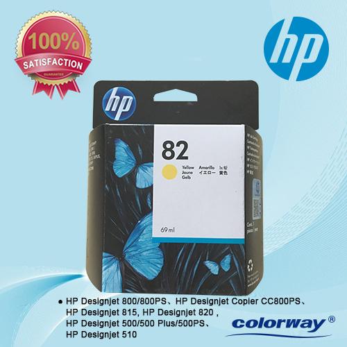 CH565A GENUINE OEM HP HEWLETT PACKARD DESIGNJET BLACK HP 82 INK CARTRIDGE