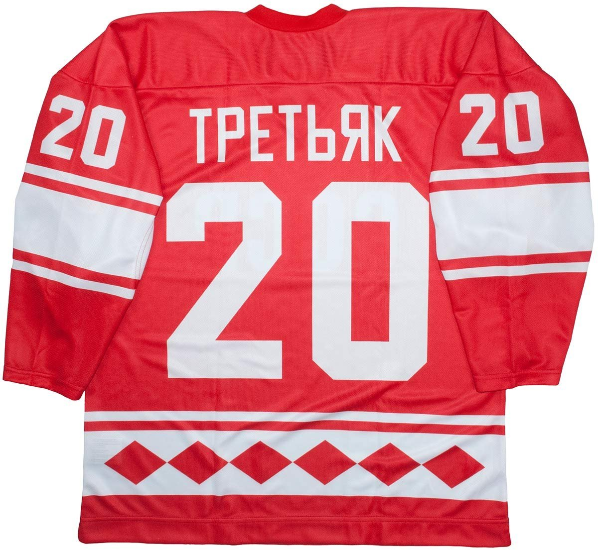 5a5afb24719 Get Quotations · Vladislav Tretiak CCCP Russian 1980 Red Hockey Jersey