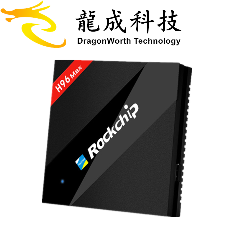 2019 Do Logo On The Device ! H96 Max Rk3399 2g 16g Satellite Receiver  Software Download For Home Use Ott 6 0 Tv Box - Buy Satellite Receiver  Software