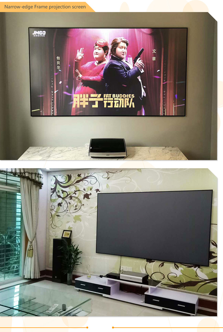 Resistance to sunlight wide-Angle projector Thin Fixed Frame projection screen