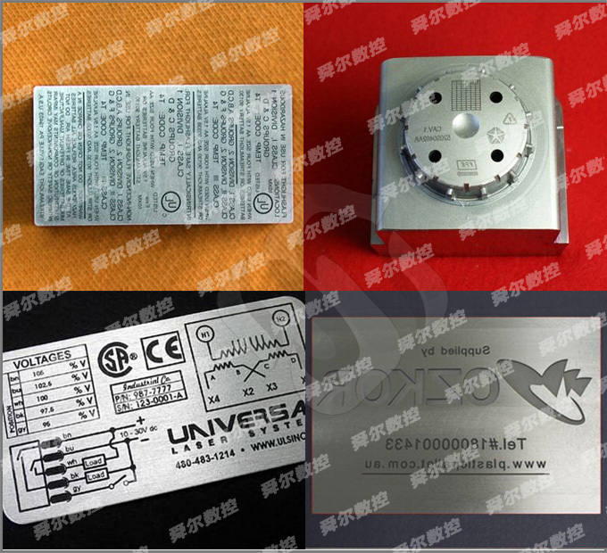 Metal Surface Laser Printer For Label And Tag - Buy Laser Printer,Metal  Printer,Printer For Metal Product on Alibaba com