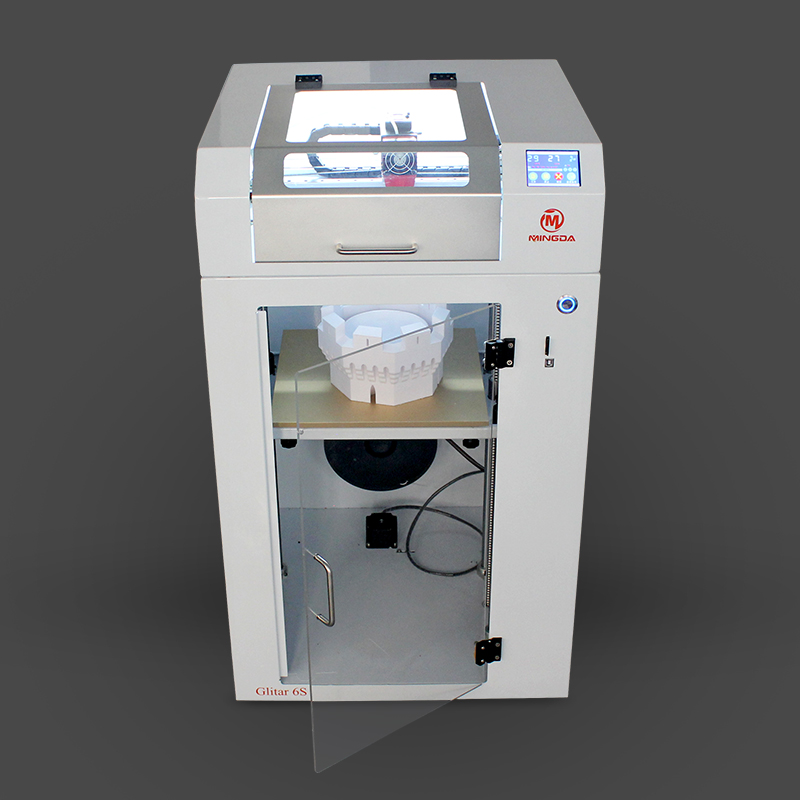 Mingda Glitar 6s 300*300*600mm Large 3d Printer /china ...