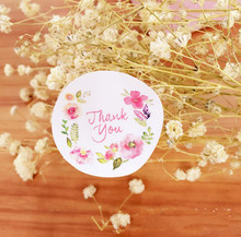 240Pcs Craft Thank you Small Freshness Flower Printing Sealing Label Kraft Sticker Baking DIY Round Gift Stickers