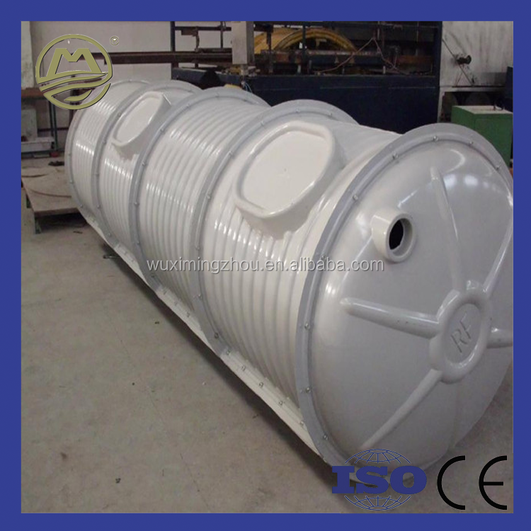 High Capacity Water Treatment 1-3000m3 Plastic Septic Tank