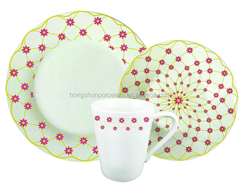 12pcs oriental dinnerware  moroccan style dinnerware set  sc 1 st  Alibaba & 12pcs Oriental DinnerwareMoroccan Style Dinnerware Set - Buy ...