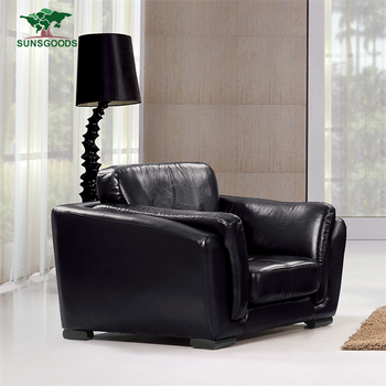 China Manufacturer Sofa Set Pvc Leather