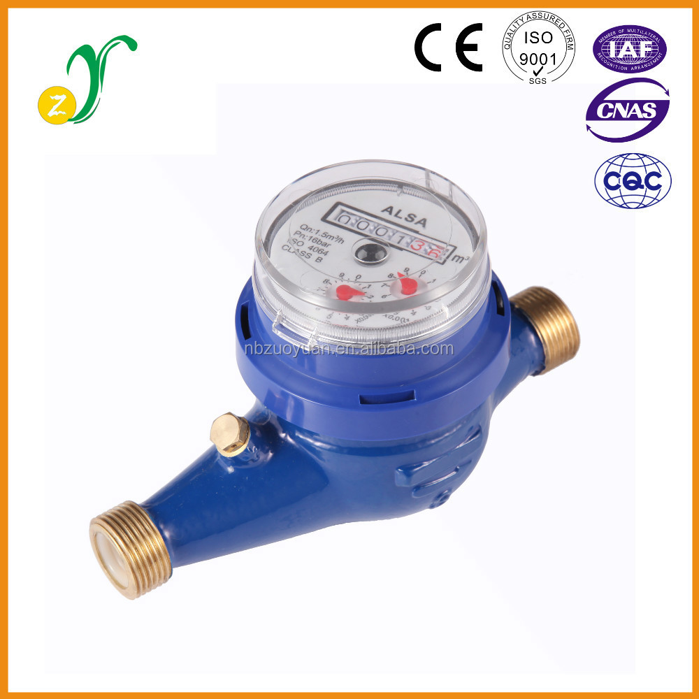 LXSG 13D dry type of brass mechanical use for home water meter for waste water