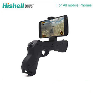 New style Augmented Reality AR Rocker gun for player