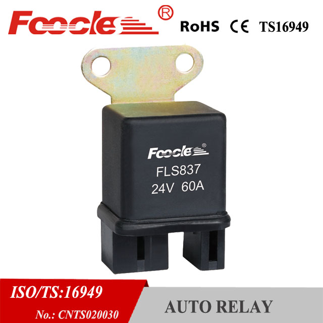 wiring diagrams horn relays nissan car relay jd1912 12v 60a  buy wiring  diagrams horn relaysnissan car relayjd1912 12v 60a product on alibaba