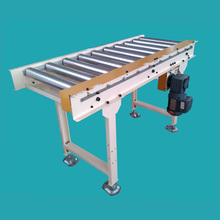 Complete System Yellow Drum Motor Conveyor
