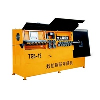 DIA 4-12mm CNC Automatic Steel Rebar Bending Machine with 10 years Chinese factory price