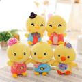 Super Cute 5Styles 20CM Cartoon Kids Animal Chicken Stuffed Doll Plush Toys Kids Birthday Gifts Lovers
