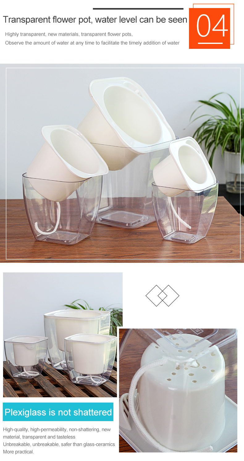 ShenZhen factory washable self watering flower pots, clear plastic outdoor flower pots