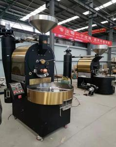 CE approved 15kg commercial gas Coffee Roaster machine, coffee roaster