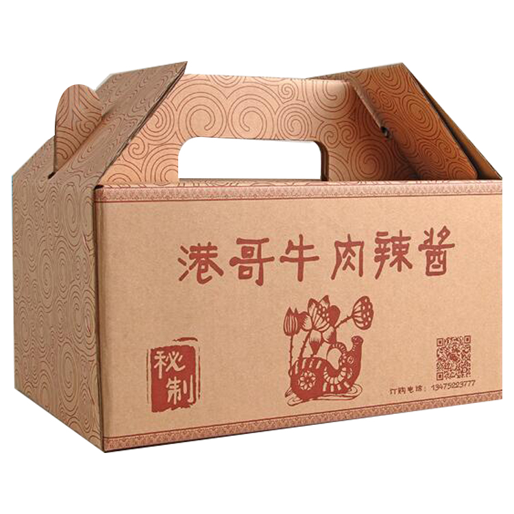 paper packaging box for spice