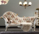 French style furniture- baroque style chaise lounge good quality leather lounge