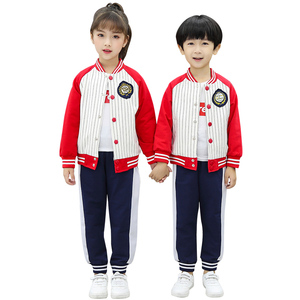 School Uniform Children Jackets Uniform Designs International School Uniform Sets