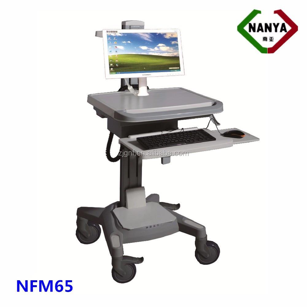 Nfm61 h pital chariot informatique ordinateur portable for Panier d ordinateur portable ikea