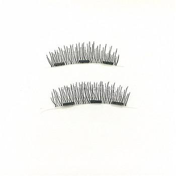 dff20330cee Wholesale False Lashes 3d Mink Magnetic Eyelashes - Buy Magnetic ...