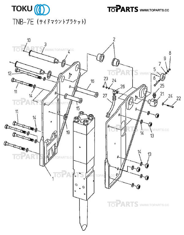 Hydraulic Breaker Schematic