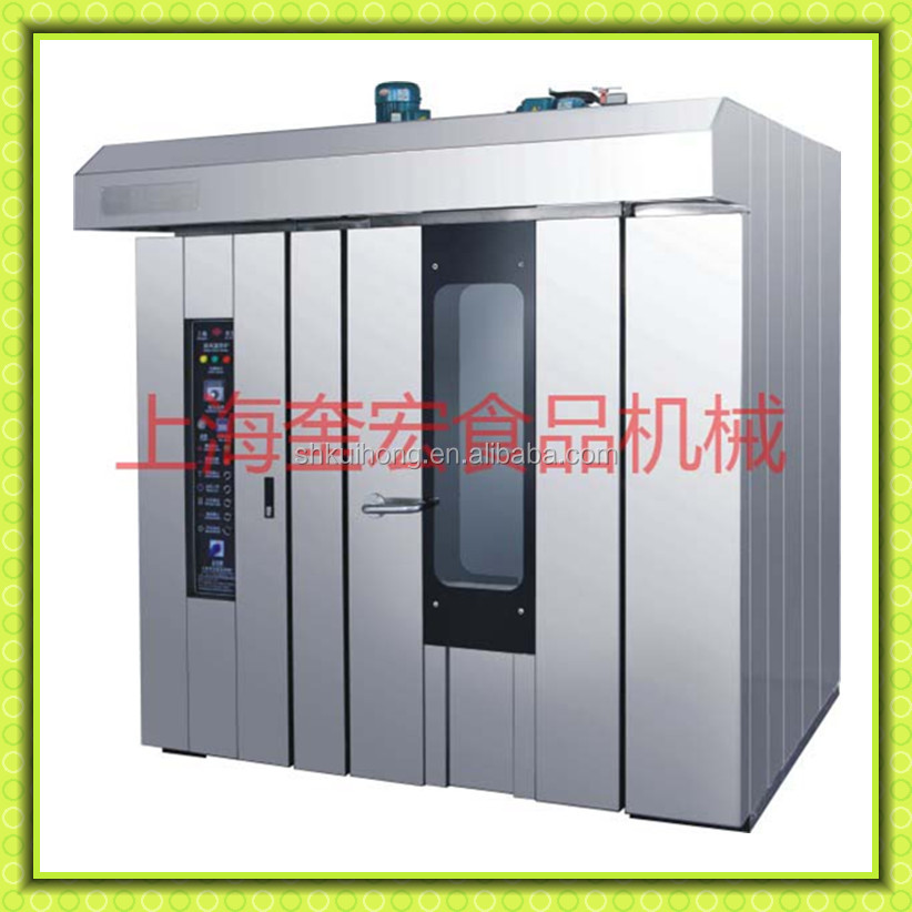 2017 hot sale rotary oven