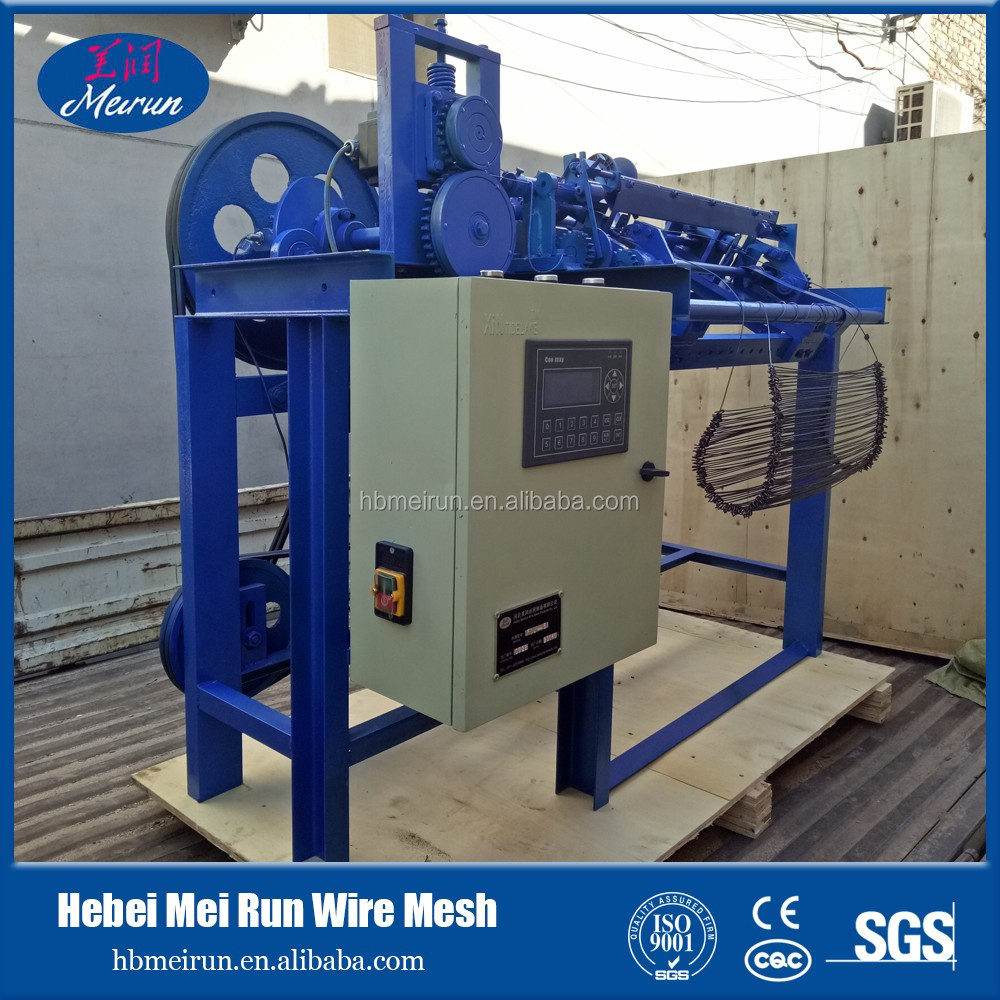 Hot Sale Loop Tie Wire Making Machine with good service/Plastic Twist Tie Wire machine