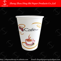 Wholesale single wall logo print disposable paper cup for coffee/tea