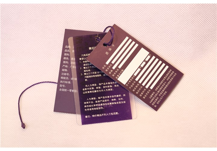 Custom printed natural kraft clothing hang tag for private label