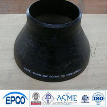 EPCO low carbon steel pipe fitting con reducer