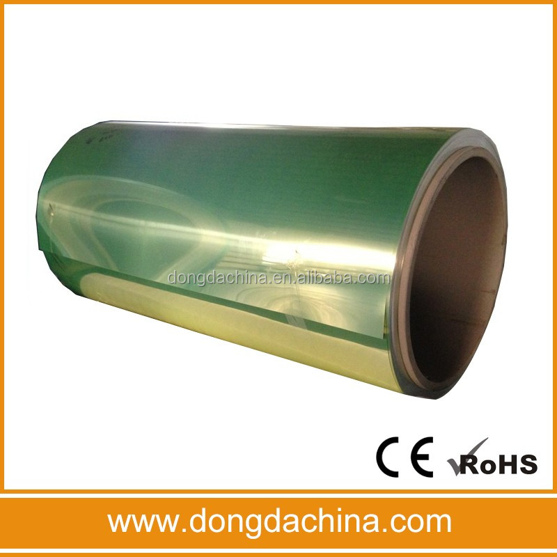 High reflective rate mirror aluminium with cladding and insulation