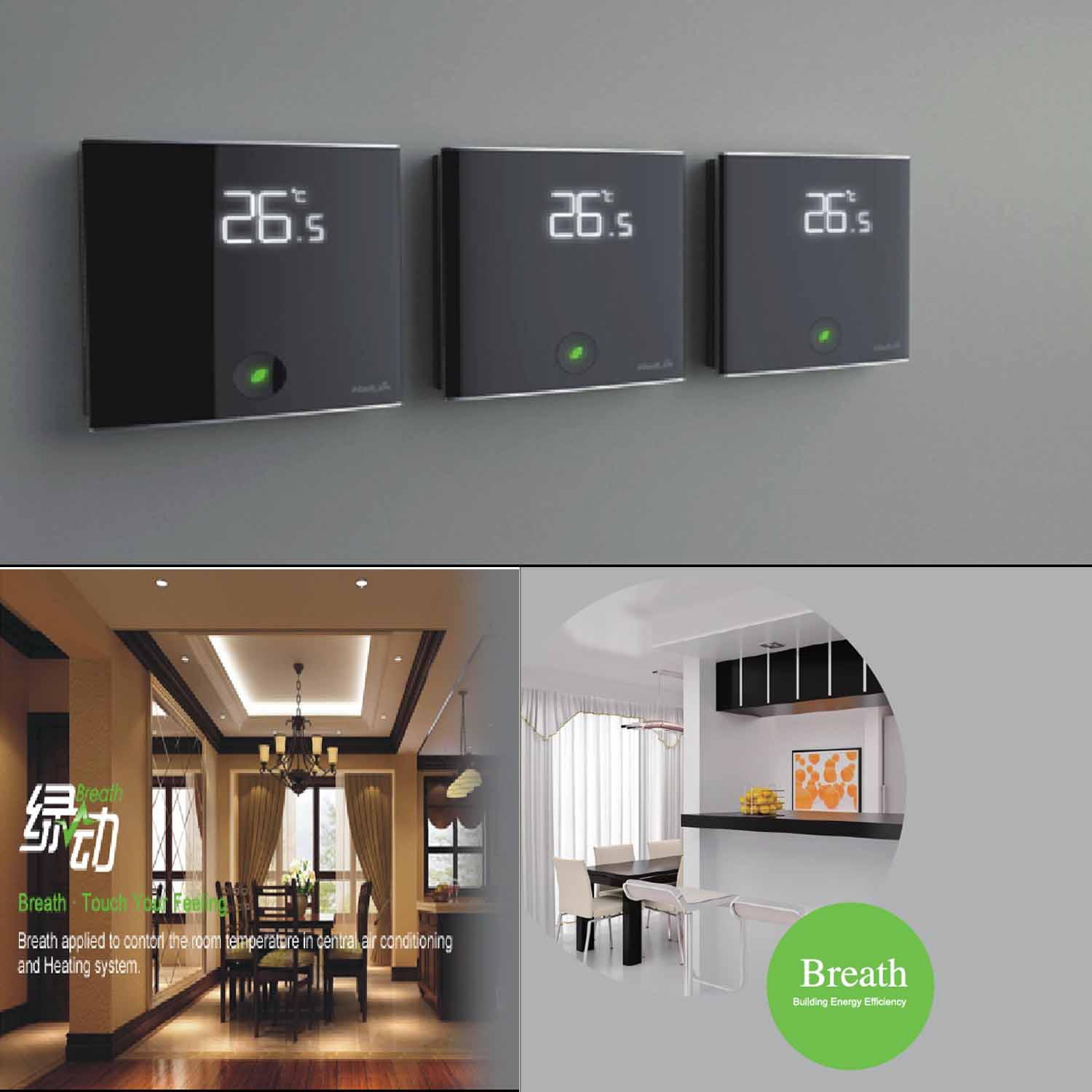 touch screen fu bodenheizung thermostat hl2028 hvac. Black Bedroom Furniture Sets. Home Design Ideas