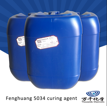 resin epoxy curing agent