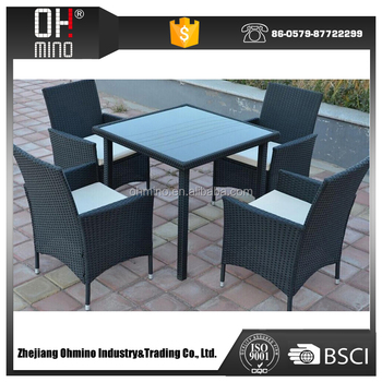 Pe Rattan Good Quality Home Goods Patio Furniture Buy