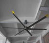 High quality hvls industrial big ceiling fans in philippines